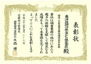 2010-1