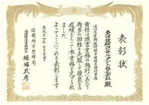 2012-1