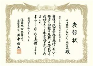 27-112京都国道(2017)