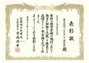 27-058奈良国道(2017)