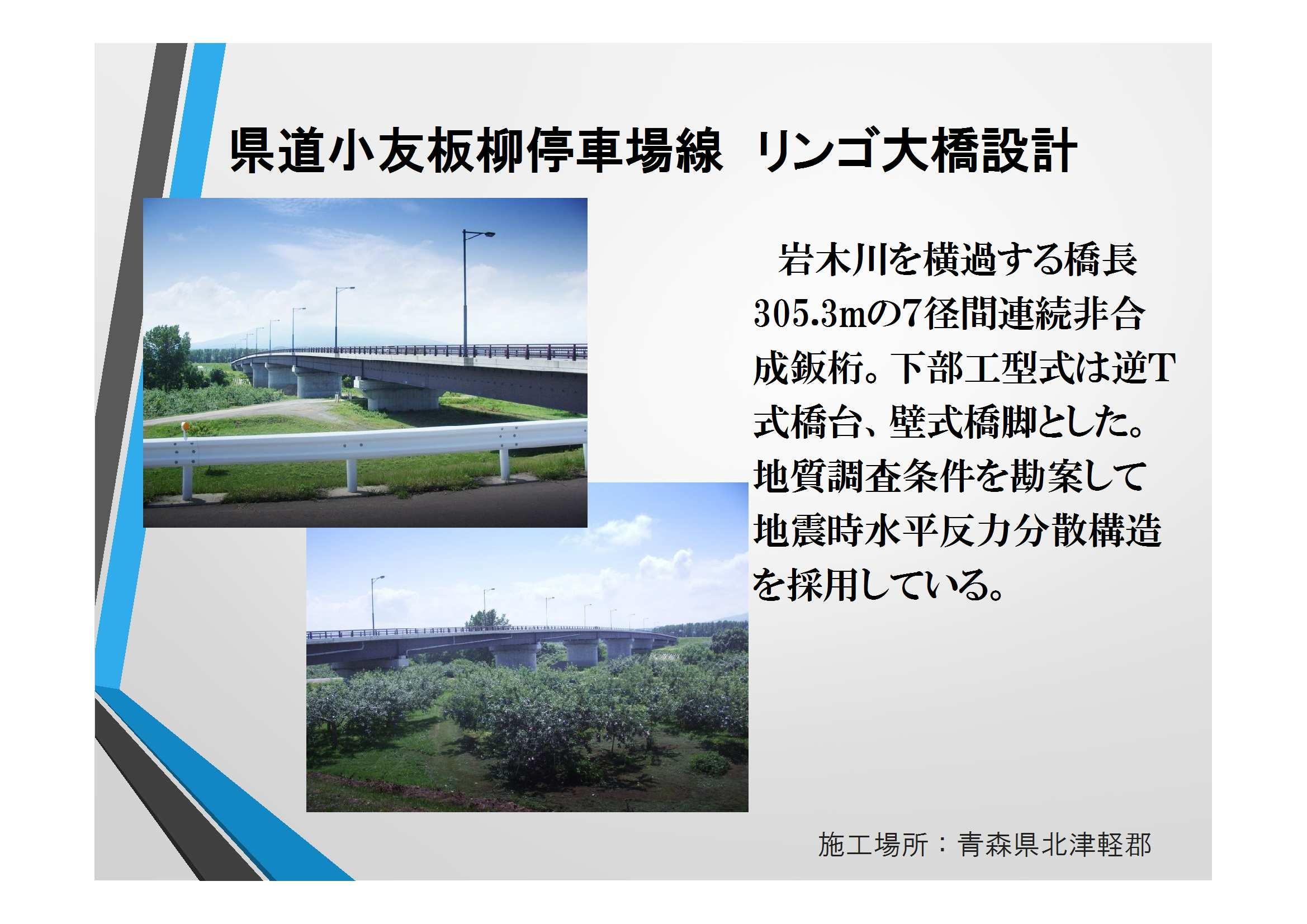 業績紹介(札幌全部)-3