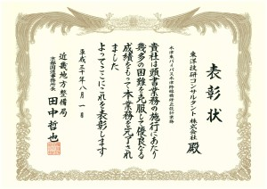 29-054京都国道(木津東バイパス木津跨線橋修正設計業務)