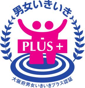oosaka_Plus_mark