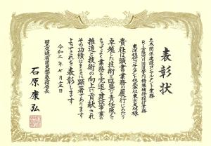 HITACHI_20200715_01