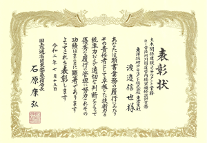 HITACHI_20200715_02